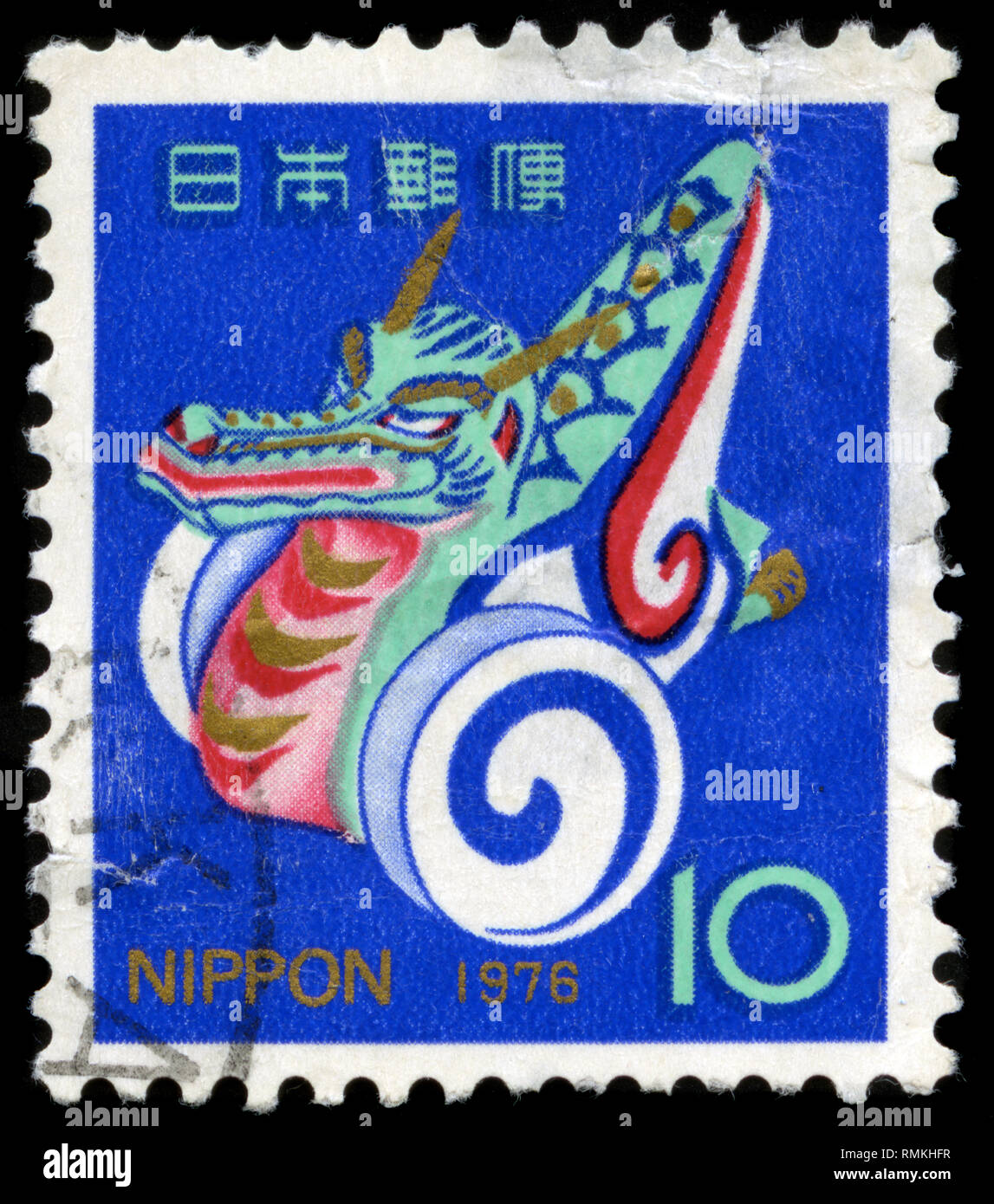 Postage stamp from Japan in the New Year's Greetings 1976 - Year of the Dragon series issued in 1975 - Stock Image