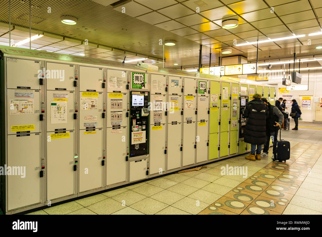 587193f6cd Coin Locker, Shinjuku station, Shinjuku-Ku,Tokyo,Japan - Stock Image