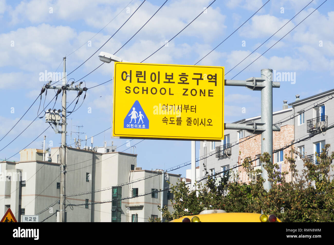 Gimpo Korea September 10 2018 School Zone Signs That Limit The Speed Of Driving Near The School For Student Safety Stock Photo Alamy