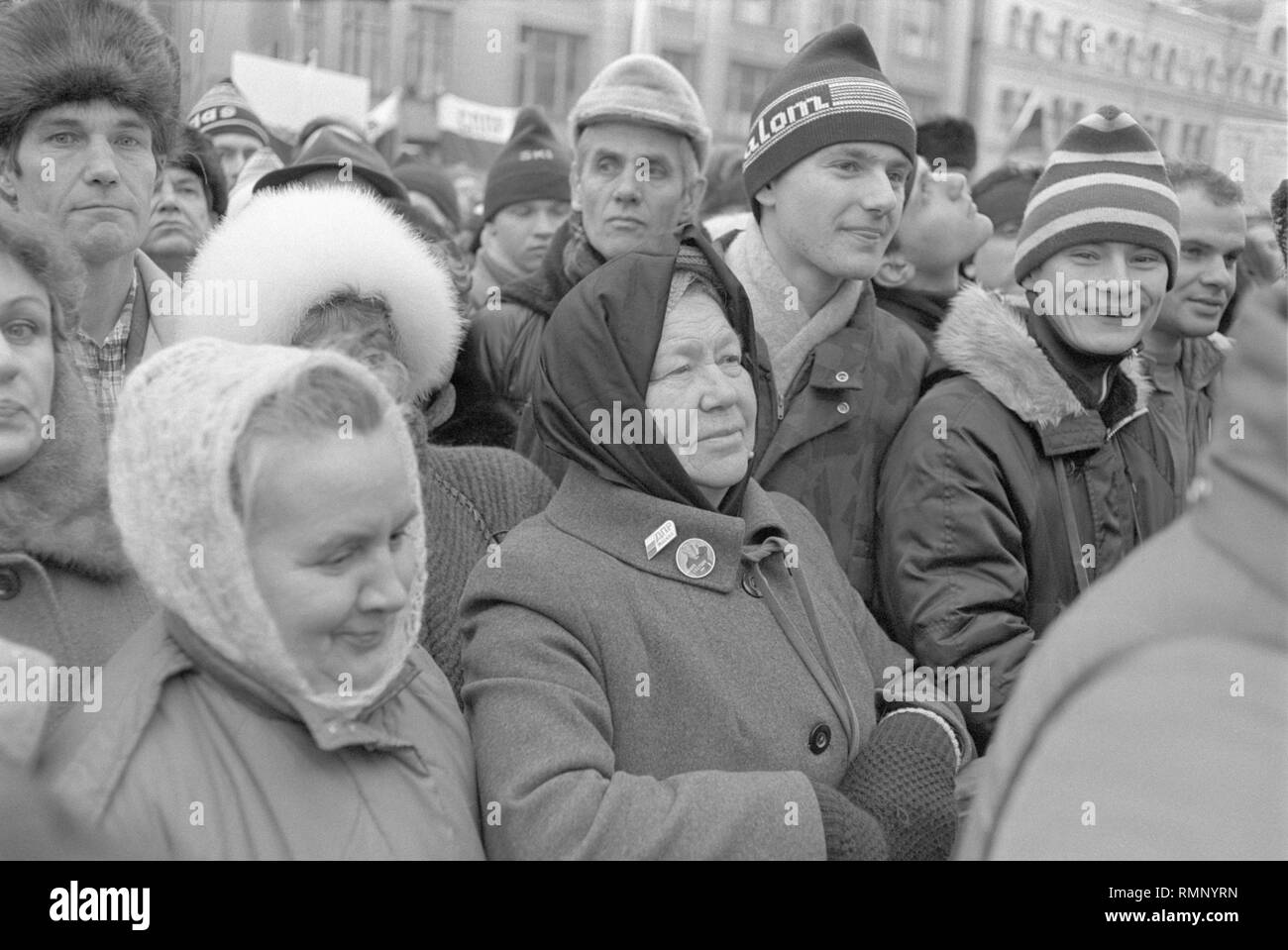 Moscow, USSR - November 7, 1990: People take part in the rally set by Moscow Association of voters, Democratic Russia movement and Democratic Platform without CPSU. - Stock Image