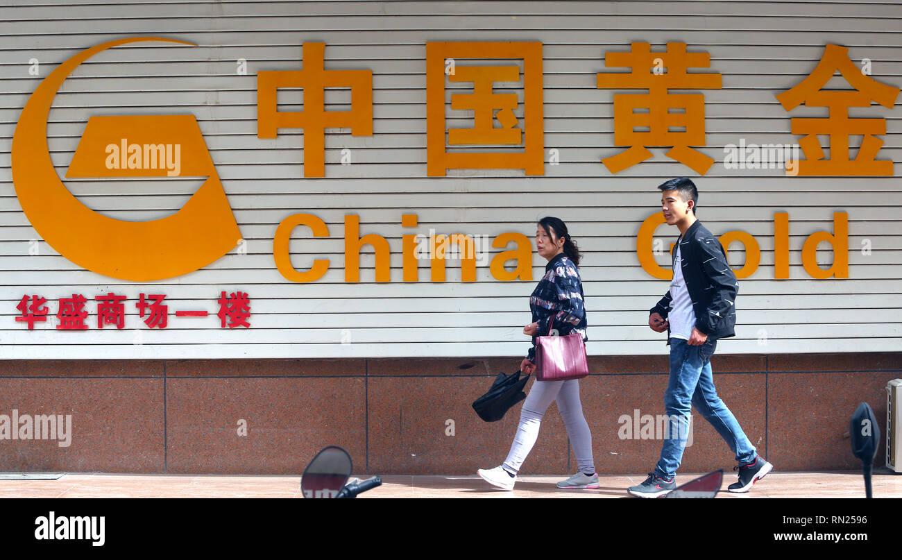 Dunhuang, Gansu, China  30th Sep, 2018  Chinese walk past a