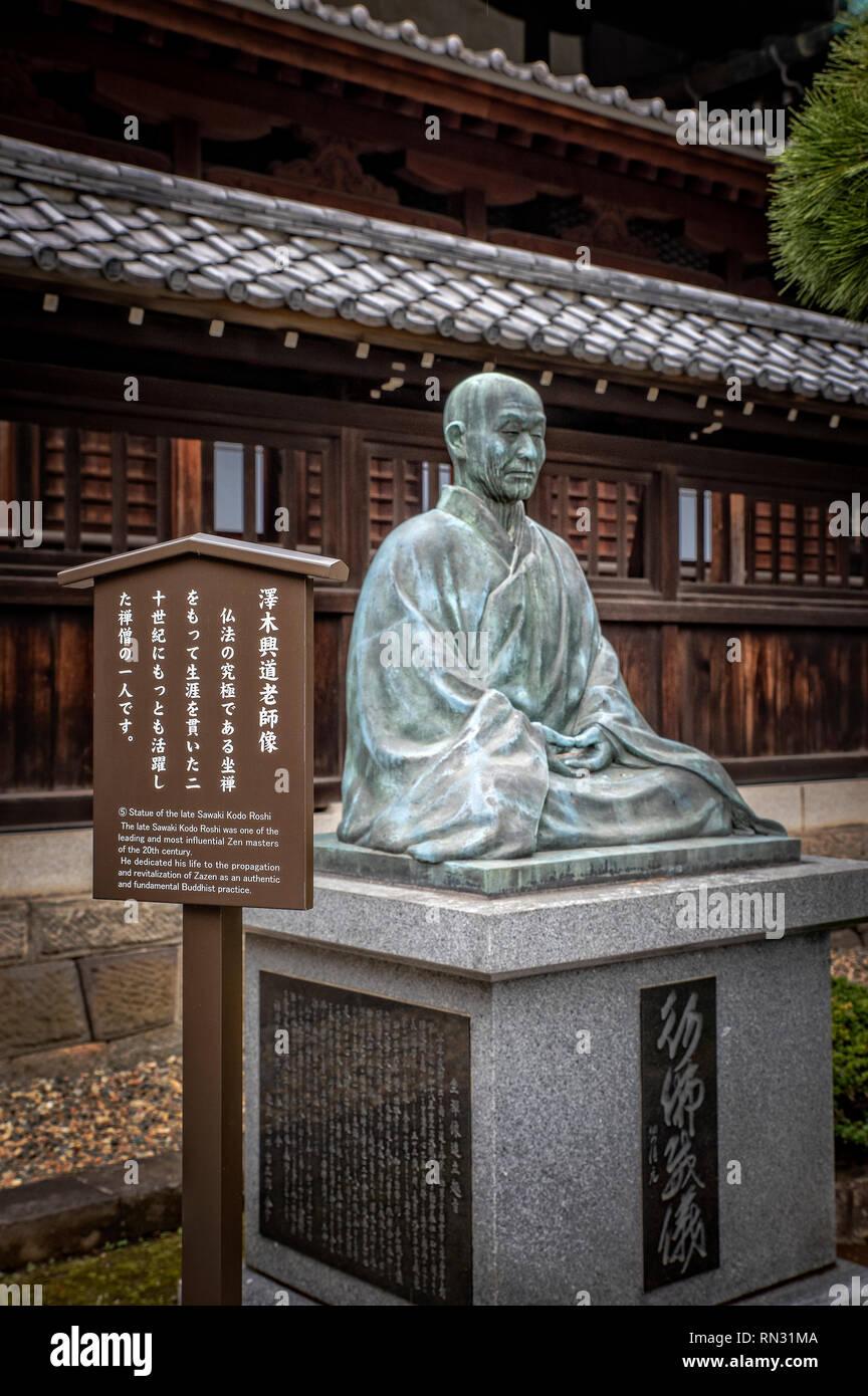 Kodo Sawaki statue, Sengagkuji Temple, Tokyo Stock Photo