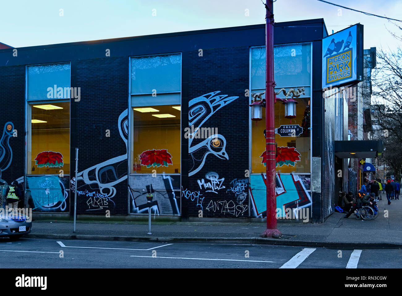 Pigeon Park Savings, Downtown Eastside Community Bank, operate by Portland Hotel Society, Vancouver, British Columbia, Canada - Stock Image