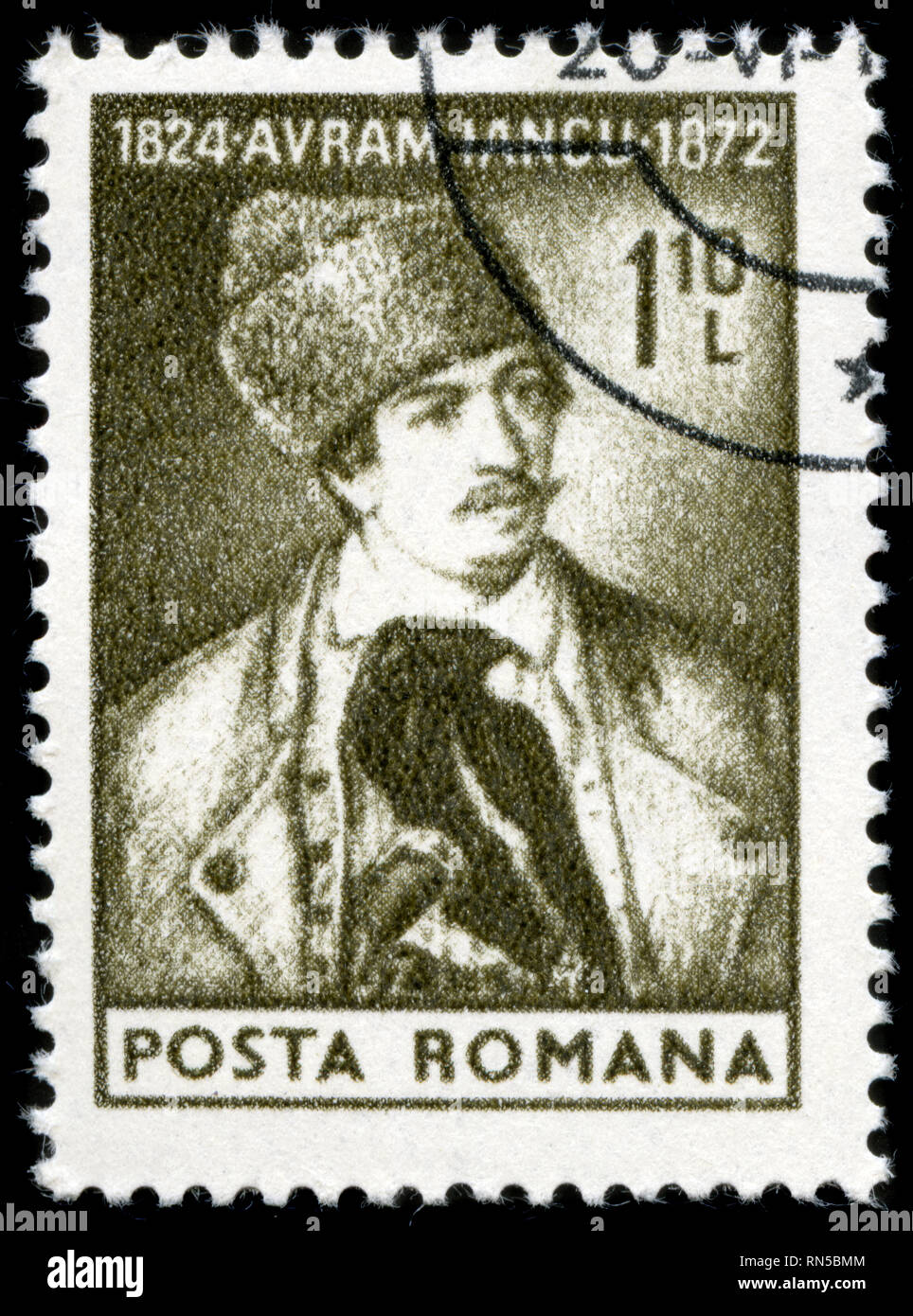 Postage stamp from Romania in the Anniversaries series issued in 1974 - Stock Image