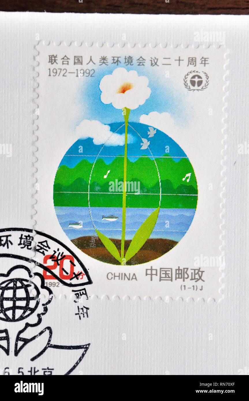 CHINA - CIRCA 1992: A stamp printed in China shows 1992-6 20th Anniversary of UNC on Human Environment , circa 1992 - Stock Image