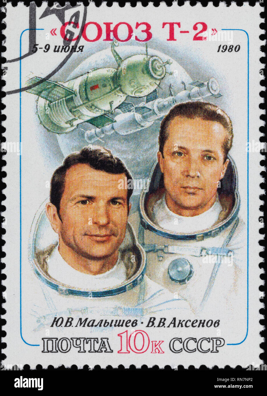 RUSSIA - CIRCA 1980: A postage stamp printed in Russia, shows portraits of cosmonauts Malyshev and Aksenov and spaceship Soyuz T-2, circa 1980. Stock Photo