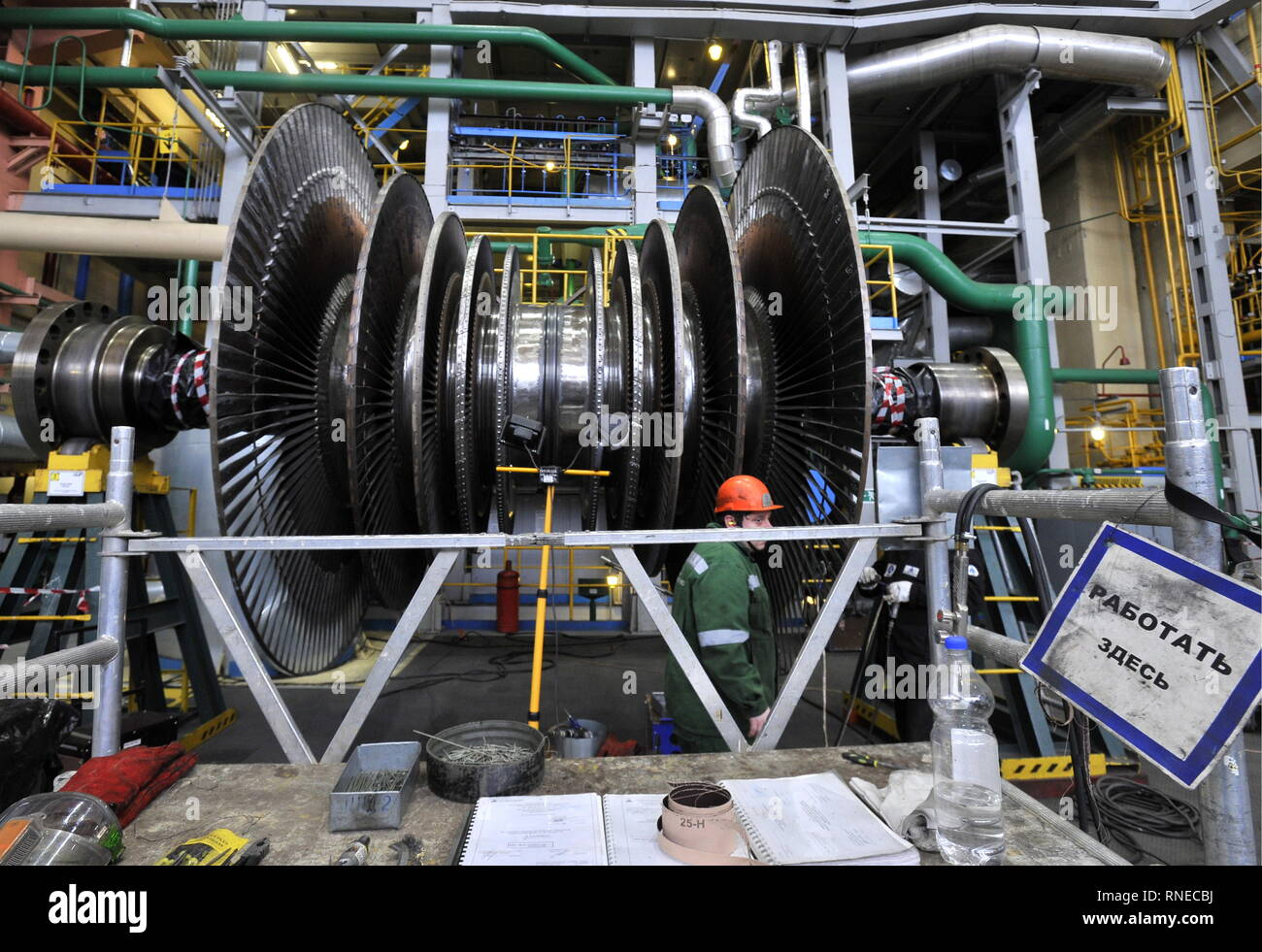 Russia. 18th Feb, 2019. MURMANSK REGION, RUSSIA - FEBRUARY 18, 2019: Workers repair equipment in the enginer room at the Kola Nuclear Power Plant on the shore of Lake Imandra, its four reactors of 440MWt in capacity each accounting in general for 60% of energy being supplied to the Murmansk Region. This year begins a major reconstruction project aimed in particular at extending the reactor No.2 service life for another 15 years. Lev Fedoseyev/TASS Credit: ITAR-TASS News Agency/Alamy Live News Stock Photo