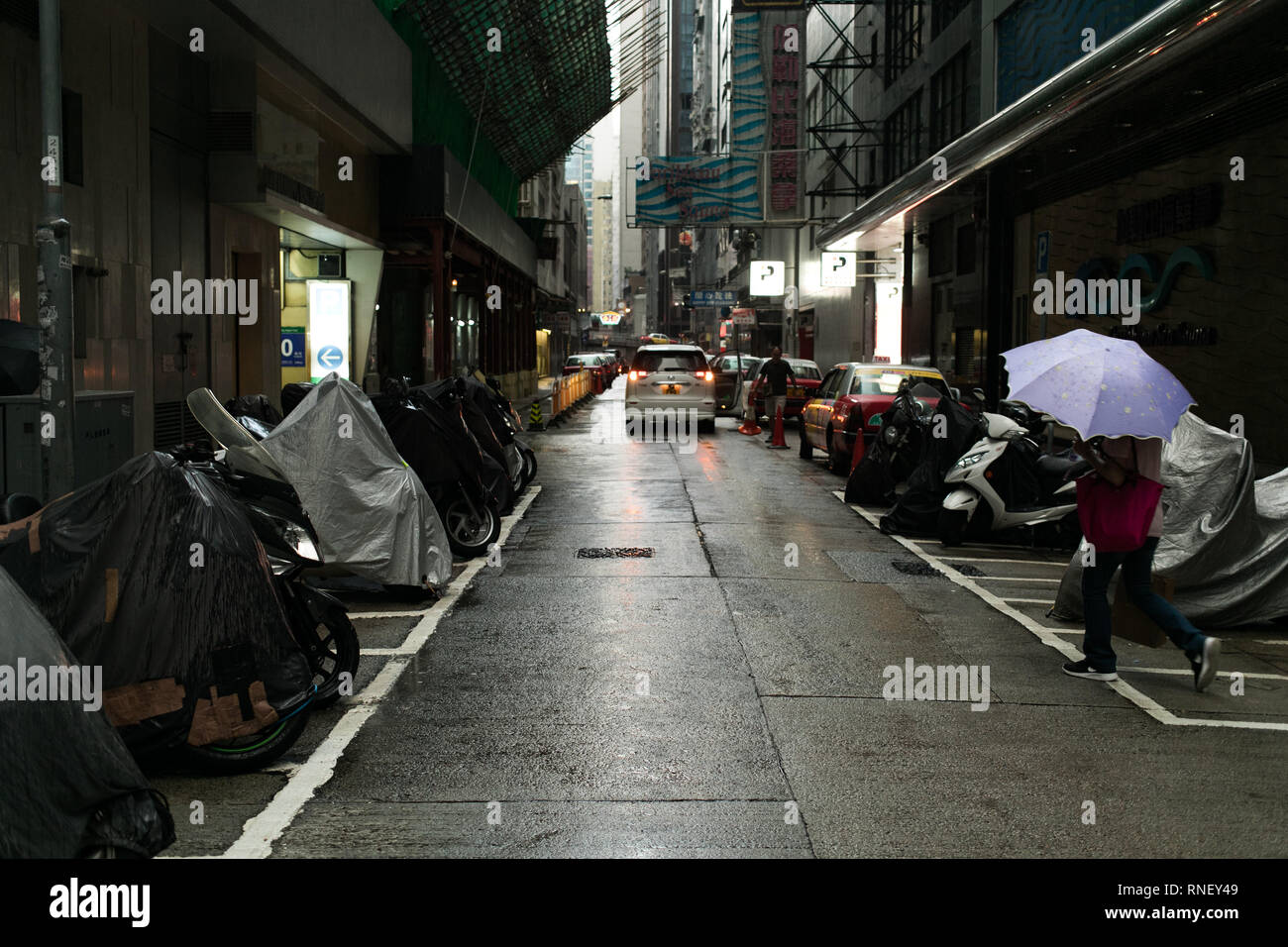 Early morning time. Hong Kong awakens to a new day. - Stock Image