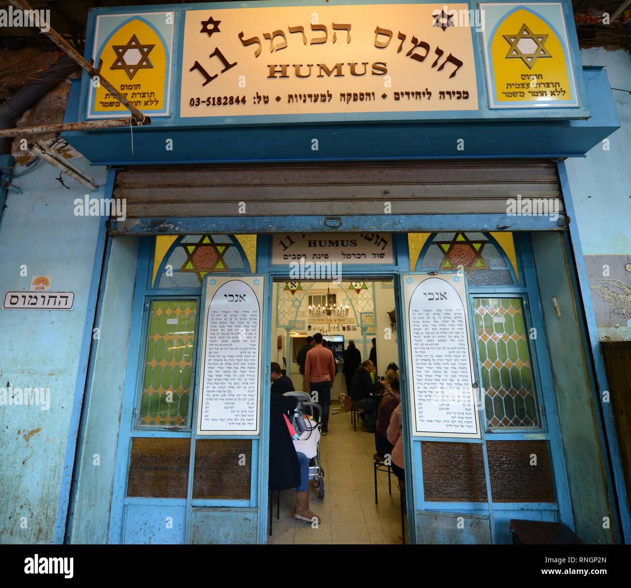 The famous Humus HaCarmel at the Carmel market in Tel-Aviv. - Stock Image