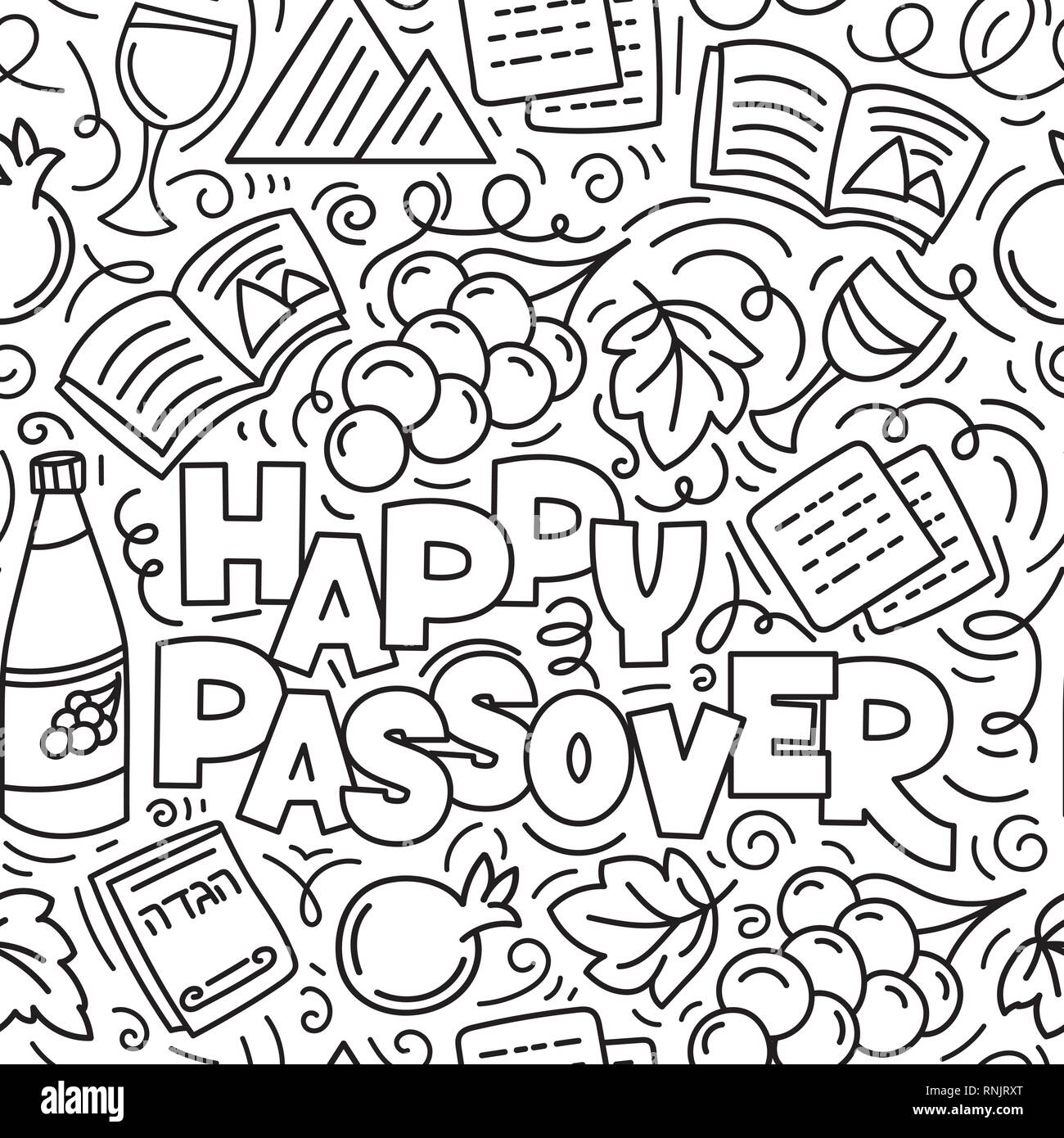 Pesach Book High Resolution Stock Photography And Images Alamy