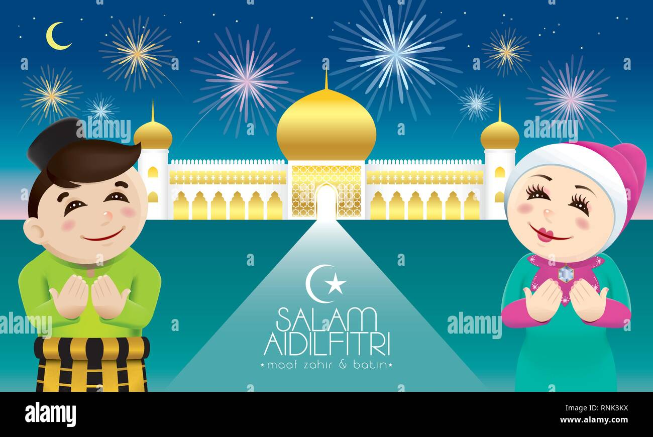 Page 7 Hari Raya Festival High Resolution Stock Photography And Images Alamy