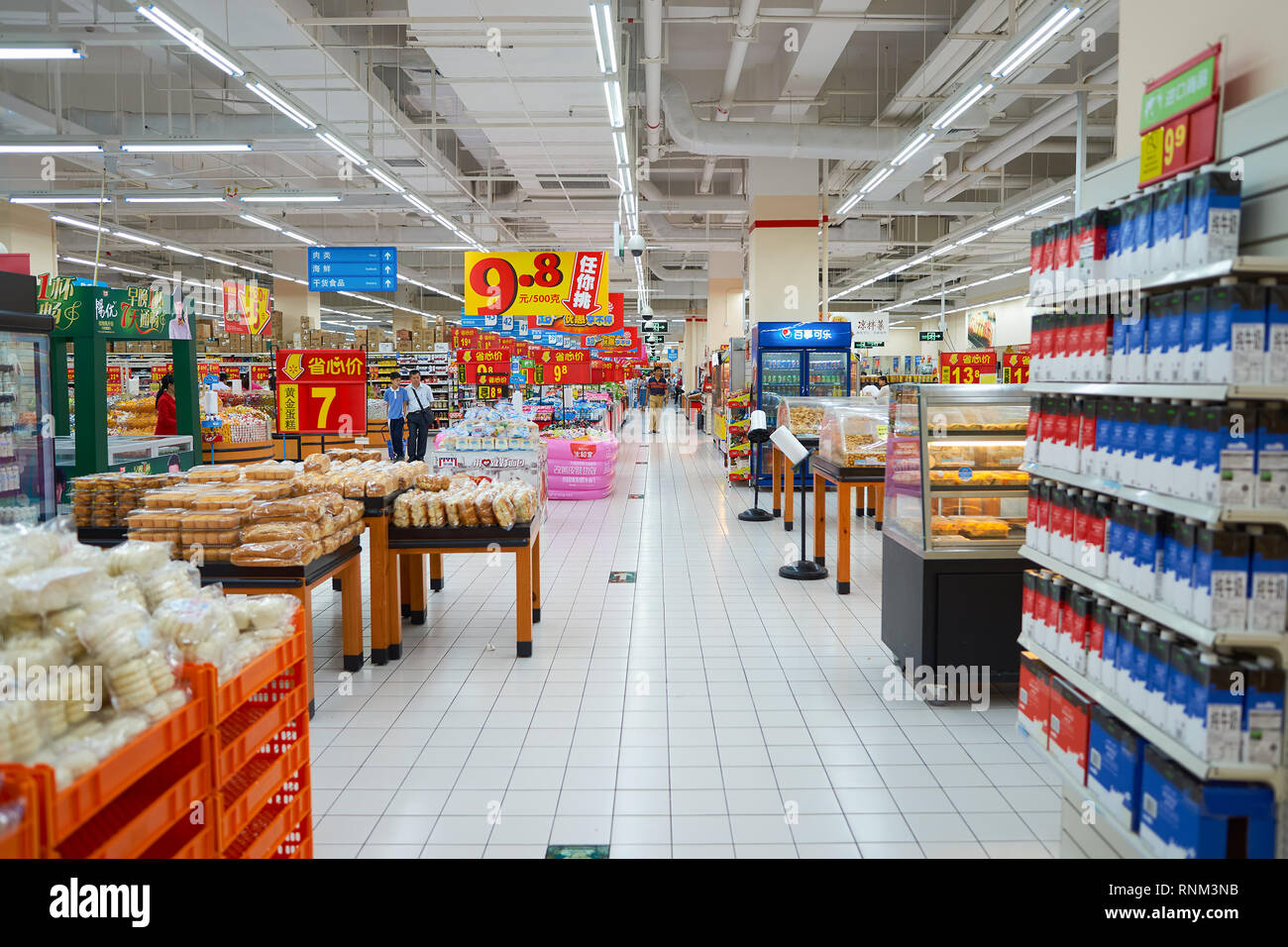 Chinese Food Supermarket Interior Stock Photos Chinese Food