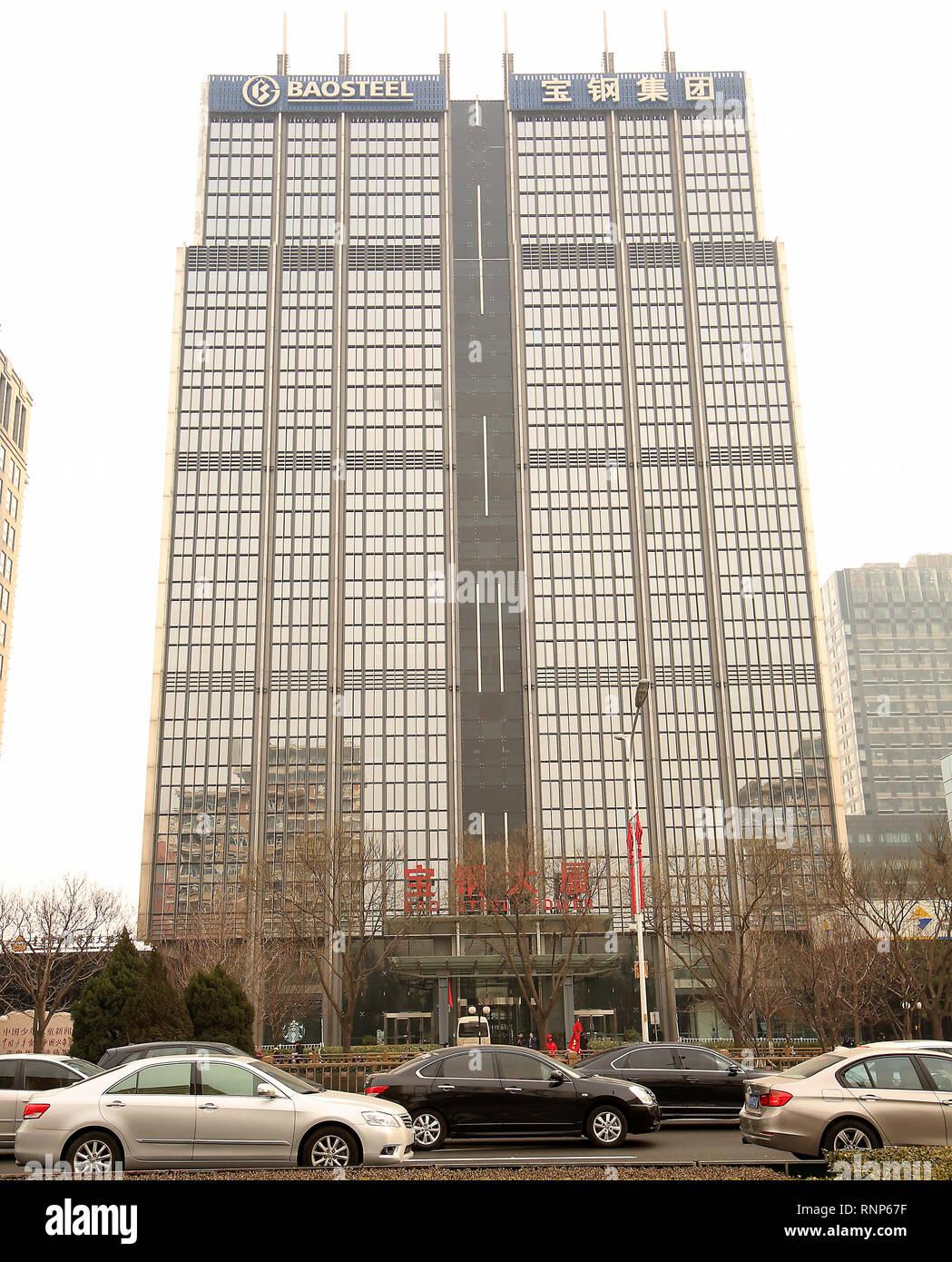 Beijing, China  12th Mar, 2018  Traffic passes Bao Steel's