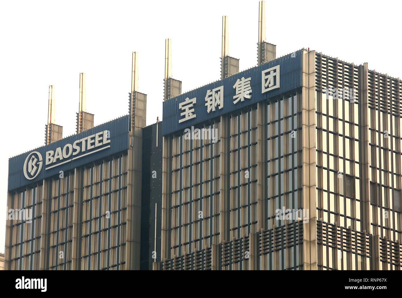 Beijing, China  12th Mar, 2018  Bao Steel's headquarters in Beijing