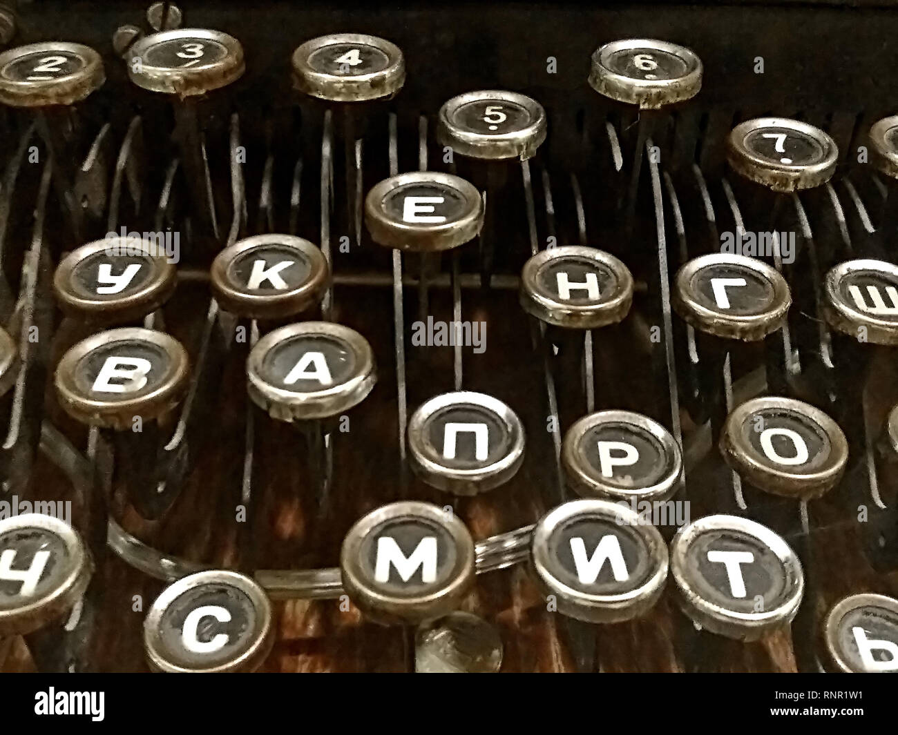 ac907a3ba80 Keyboard of an old vintage typewriter with cyrillic keys Stock Photo ...