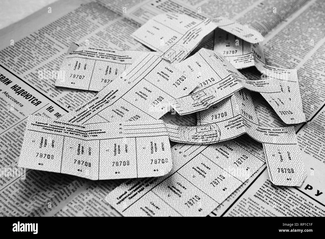 Food stamps for the buy sugar, sausage produce, vegetable oil on the national newspaper 'PRAVDA'1990  at the time of the economic crisis 1991 USSR - Stock Image