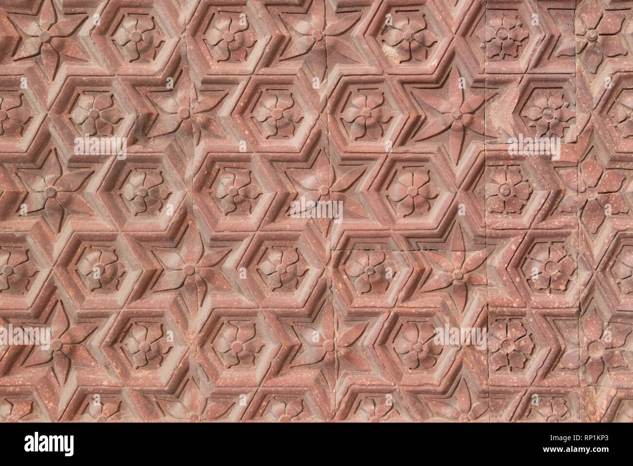 Wall of Qutub Minar, carving in Kufic style of Islamic