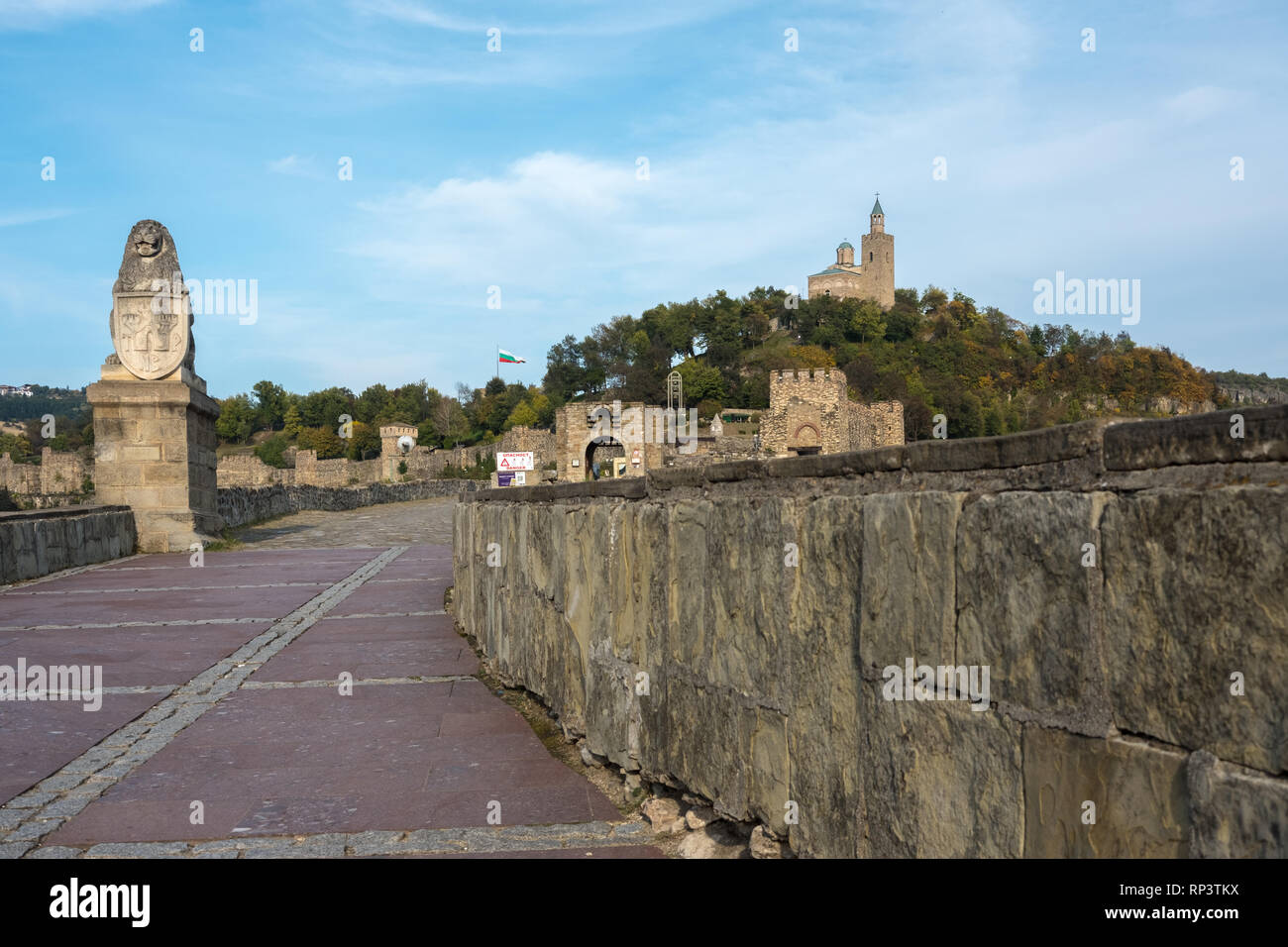 Looking toward Ascension of Christ Patriarchal Church within thick stone walls of Tsarevets Fortress in Veliko Tarnovo, Bulgaria. Stock Photo
