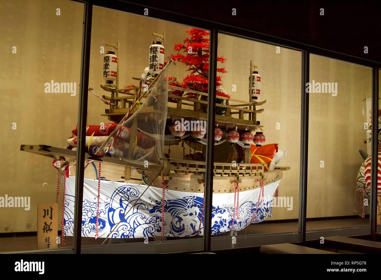 Nagasaki-Fish boats reproduction at Tradition Museum (Glover Dori-Dutch Slope) 2 - Stock Image