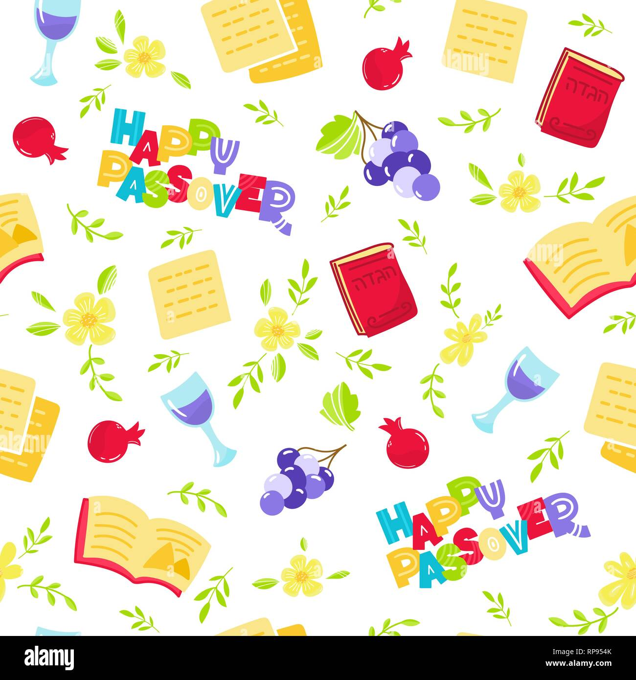 Passover seamless pattern (Jewish holiday Pesach). Hebrew text: happy Passover. Vector illustration doodle style. Isolated on white background. - Stock Vector