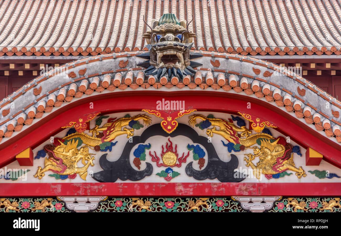 Okinawa, Shuri Castle (首里城). Detail of Seiden (正殿), front facade. UNESCO World Heritage Site - Stock Image