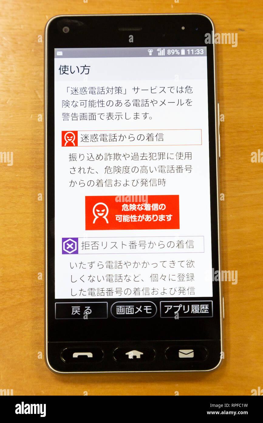 866 着信 1 「国際ワン切り詐欺」、折り返したら高額請求 :日本経済新聞