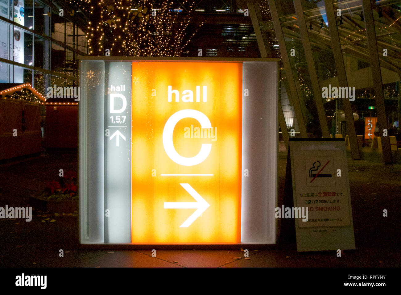 Tokyo-International forum (Kokusai Foramu) Hall C indication - Stock Image