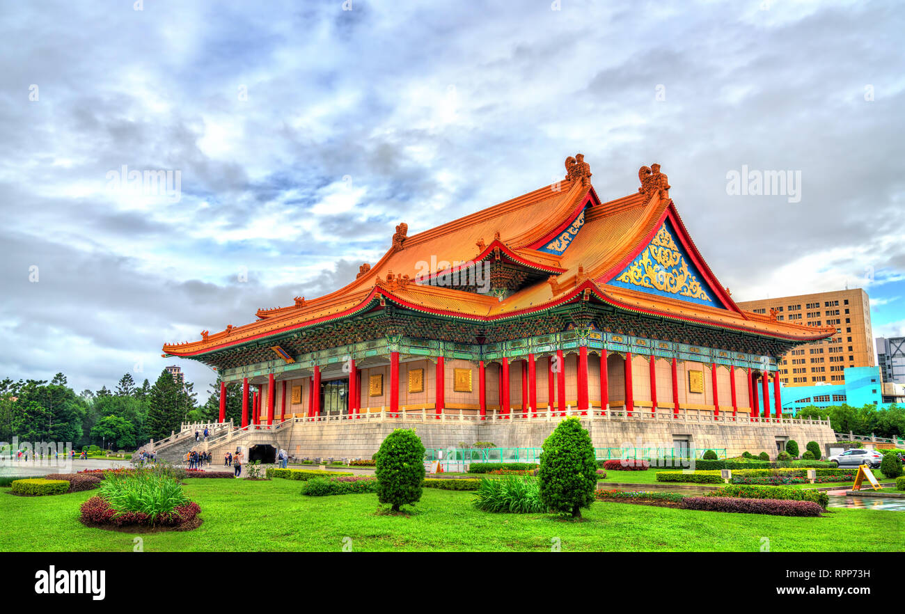 National Concert Hall of Taiwan in Taipei Stock Photo