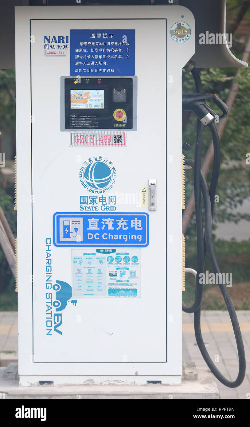Beijing, China. 14th Oct, 2018. One of many charging stations for electronic vehicles (EV) in Beijing on October 14, 2018. China is the largest automotive market in the world, and its government has become the world's biggest supporter of electric cars. China accounts for 40 percent of all electric cars sold worldwide. Photo by/ Credit: Todd Lee/ZUMA Wire/ZUMAPRESS.com/Alamy Live News - Stock Image