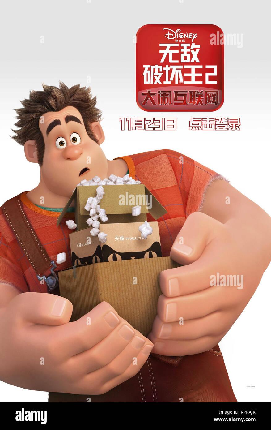 RALPH 2.0 RALPH BREAKS THE INTERNET 2019 de Rich Moore et Phil Johnston teaser chinois dessin anime; animation; cartoon Prod DB © Walt Disney Animatio - Stock Image