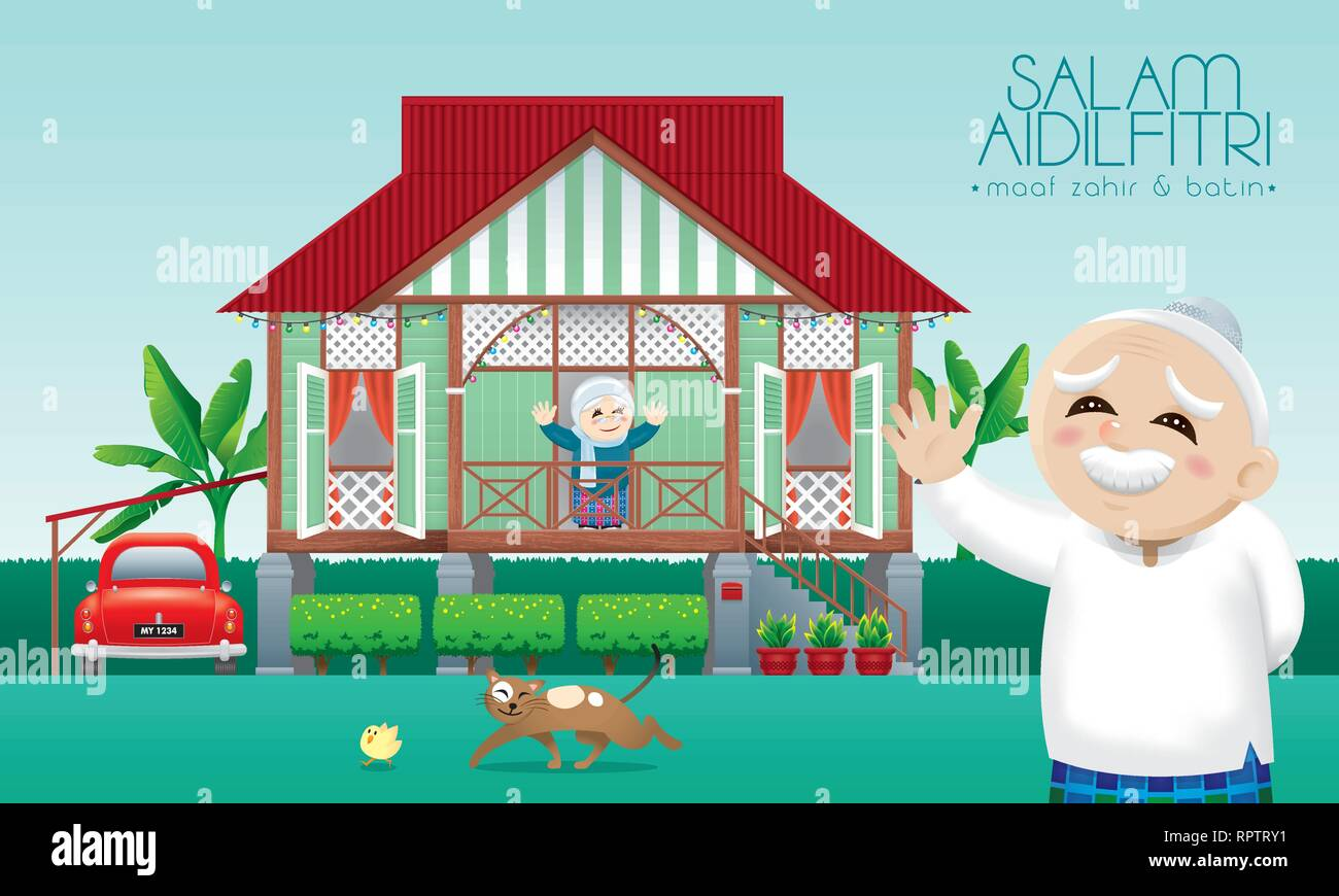 Page 3 Hari Raya Aidilfitri High Resolution Stock Photography And Images Alamy