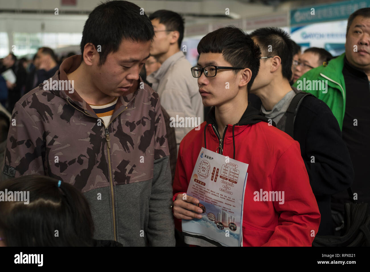 Xu Yue, a fresh graduate of electrical engineering, attends a job fair in Beijing, China. 23-Feb-2019 - Stock Image