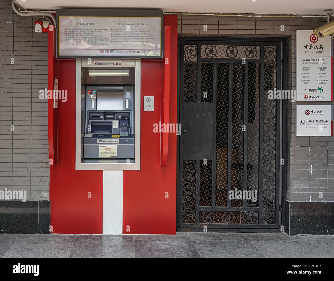 Chengdu, China - Aug 20, 2016. ATM booth in Chengdu, China. Chengdu is one of the three most populous cities in Western China (the other two are Chong - Stock Image