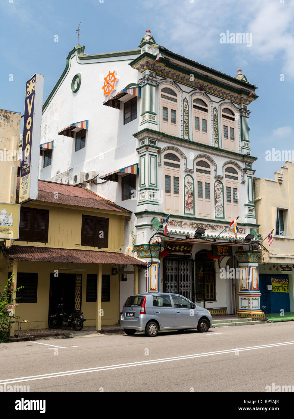 Centre of Humanistic Buddhism, formerly an early twentieth-century shophouse, Melaka, Malaysia. - Stock Image