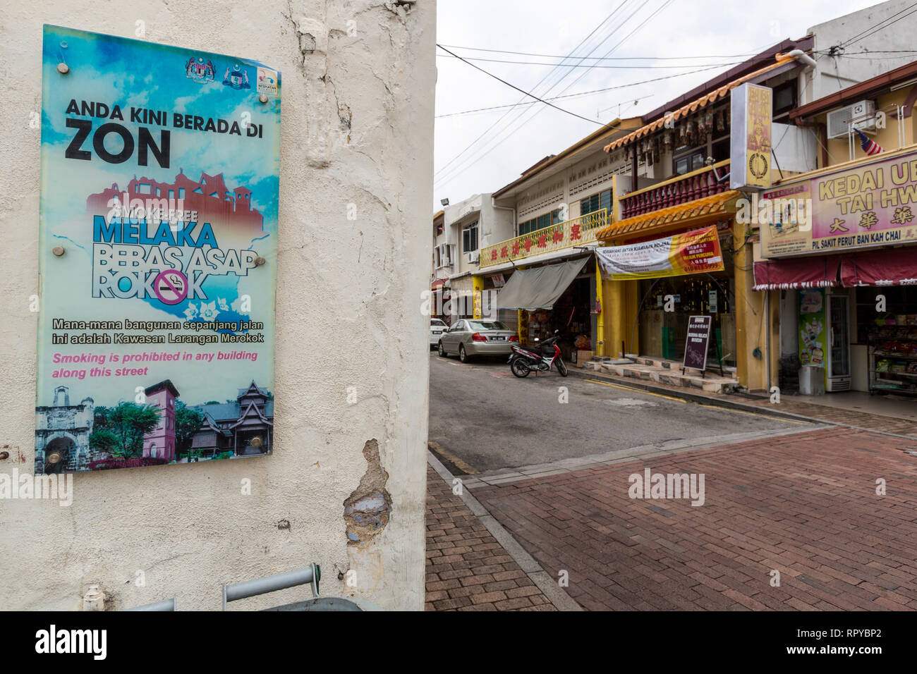 Sign Prohibits Smoking in Buildings in Heritage Area, Melaka, Malaysia. - Stock Image