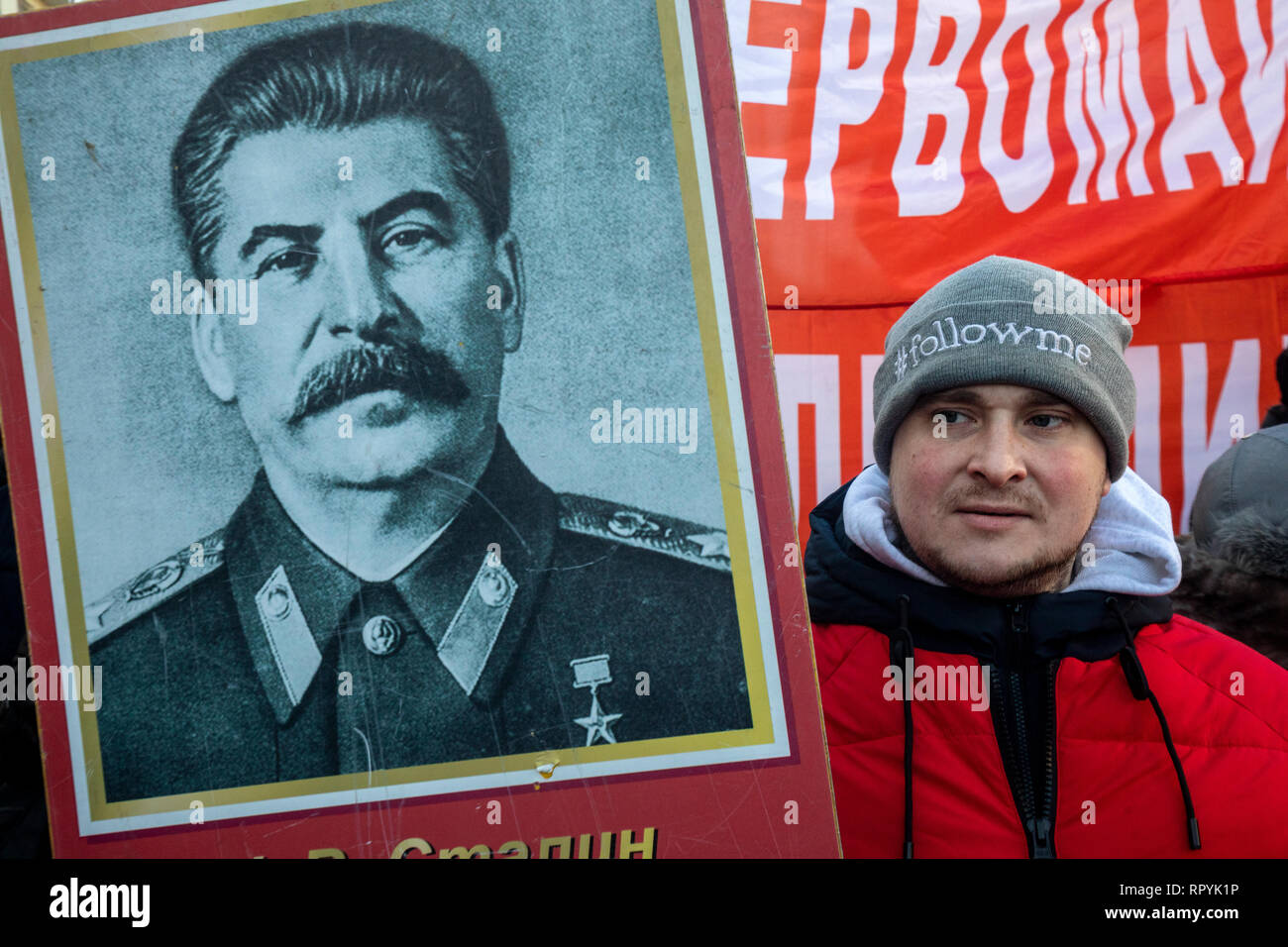 Moscow, Russia. 23 February, 2019: Participants in a march held by the Russian Communist Party in central Moscow to mark the 101st anniversary of establishment of the Red Army and the Navy on Defender of the Fatherland Day Credit: Nikolay Vinokurov/Alamy Live News - Stock Image