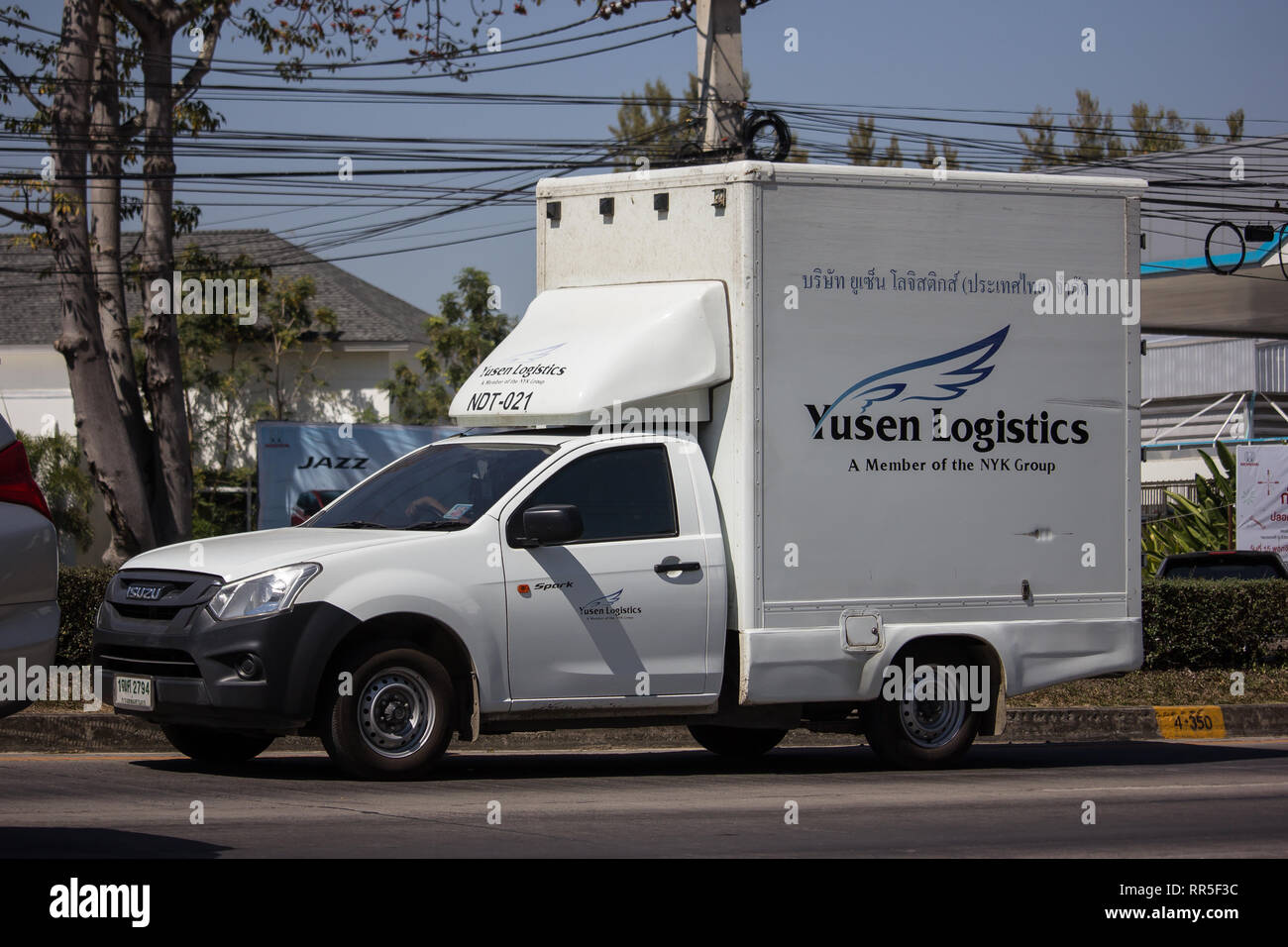 Yusen Logistics Stock Photos & Yusen Logistics Stock Images