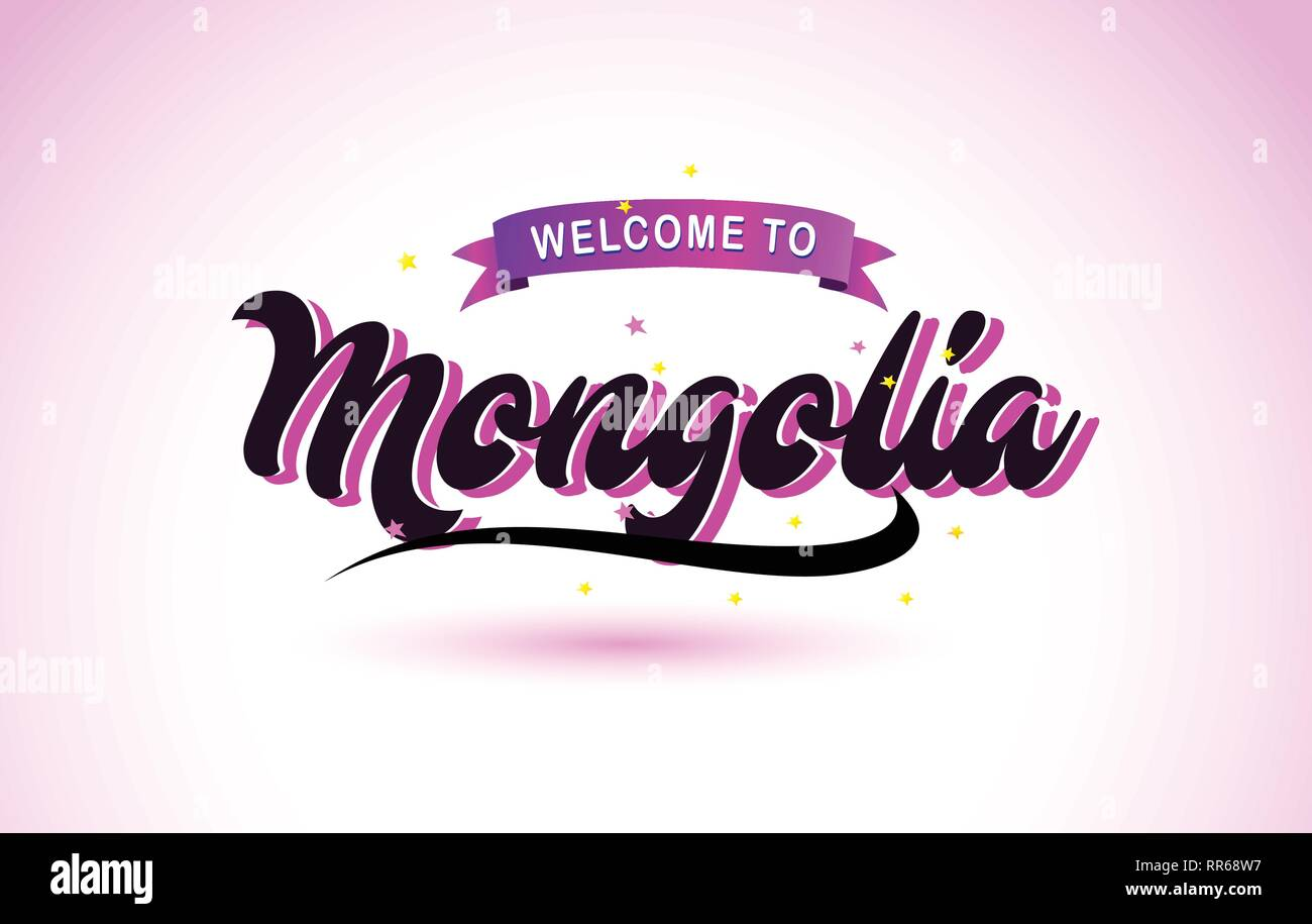 Mongolia Welcome to Creative Text Handwritten Font with Purple Pink Colors Design Vector Illustration. - Stock Vector