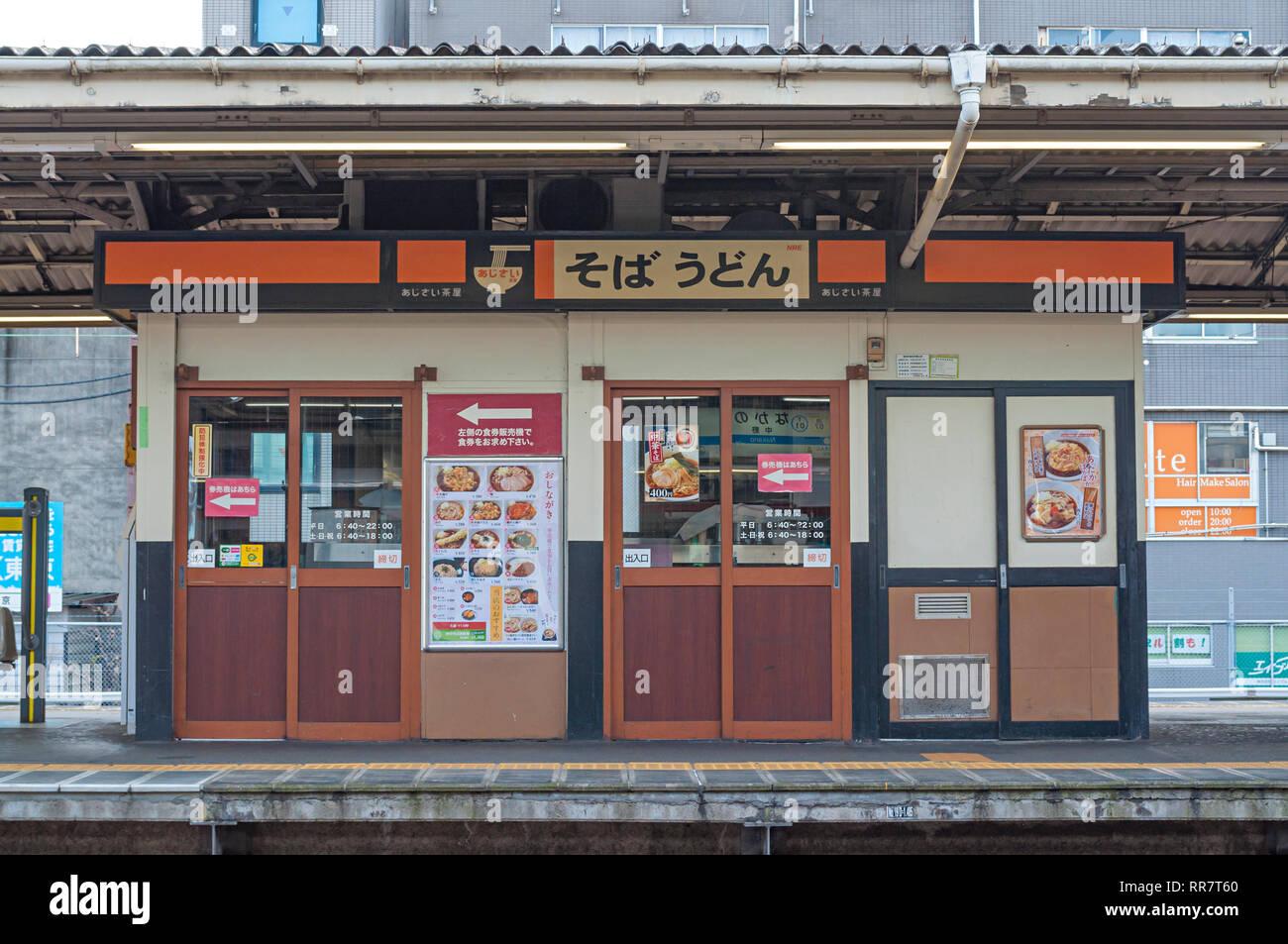 Nakano, Tokyo, Japan - December 31, 2018 : Soba and Udon store inside Nakano station, Tokyo, Japan Stock Photo