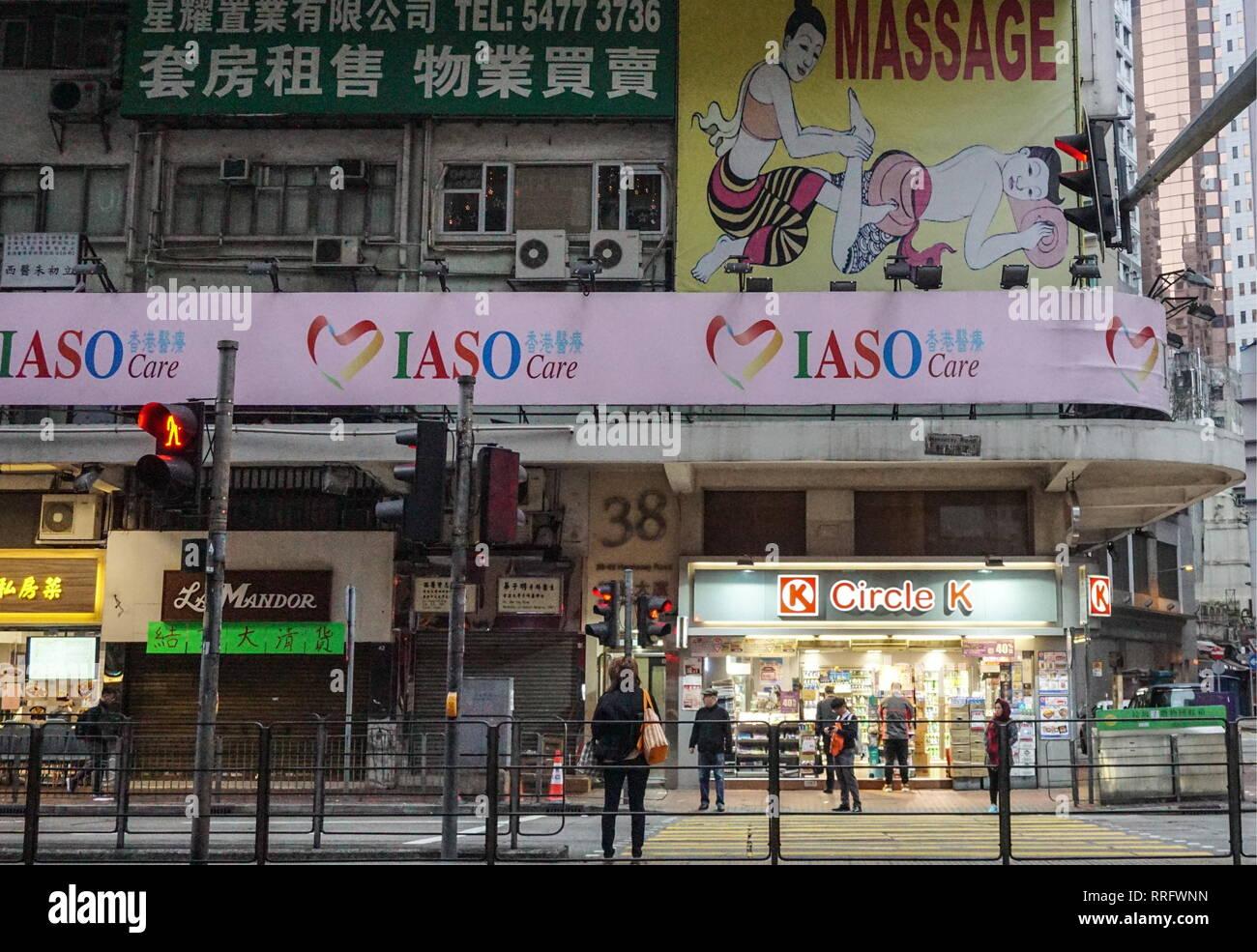 HONG KONG, CHINA - FEBRUARY 26, 2019: Hennessy Road, Wan Chai, Hong Kong Special Administrative Region (HKSAR) of the People's Republic of China. Alexander Shcherbak/TASS - Stock Image