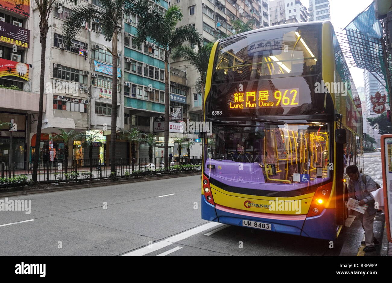 HONG KONG, CHINA - FEBRUARY 26, 2019: A double decker bus in the Hong Kong Special Administrative Region (HKSAR) of the People's Republic of China. Alexander Shcherbak/TASS - Stock Image