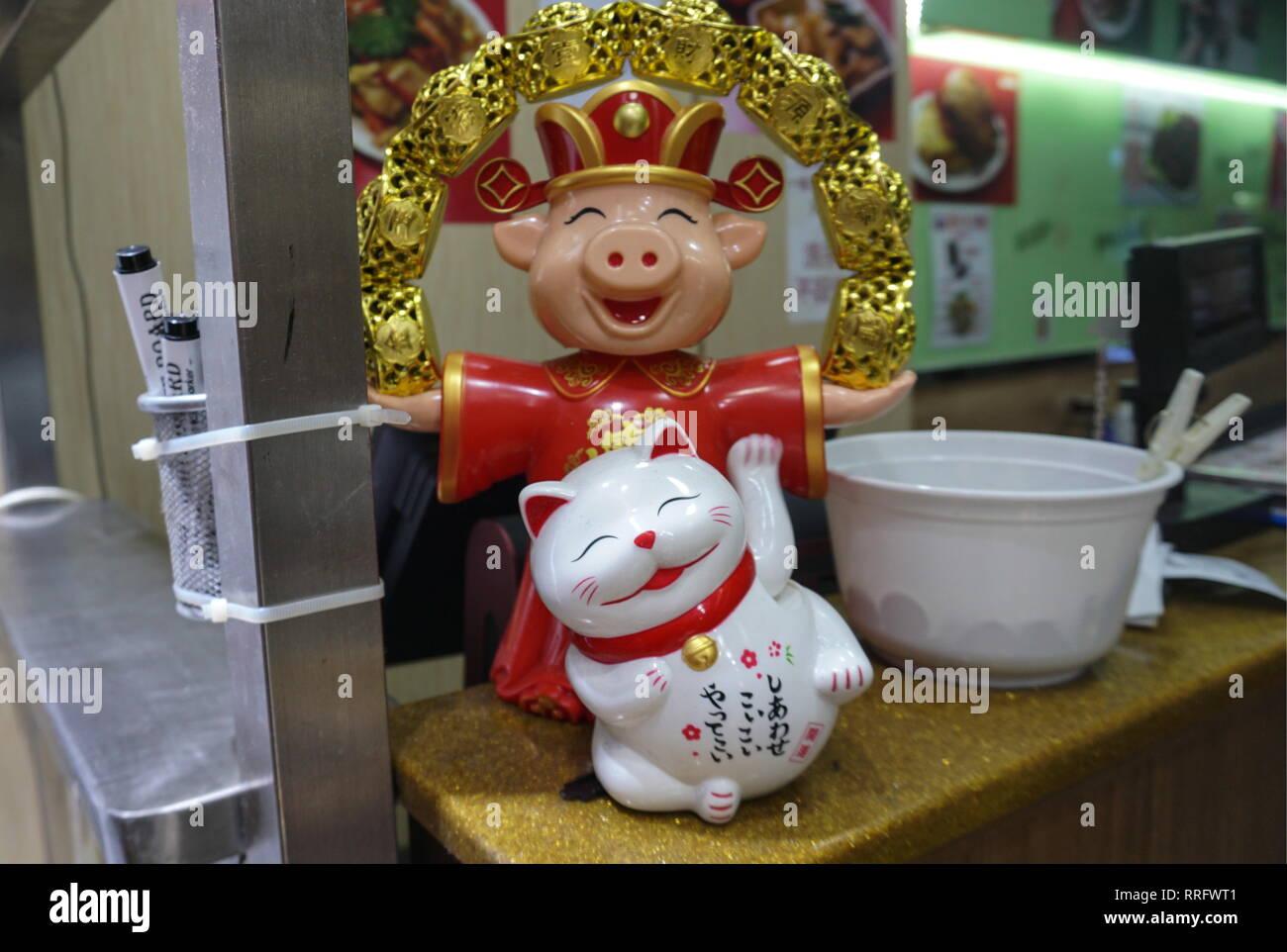 HONG KONG, CHINA - FEBRUARY 26, 2019: A street food stall in the Hong Kong Special Administrative Region (HKSAR) of the People's Republic of China. Alexander Shcherbak/TASS - Stock Image