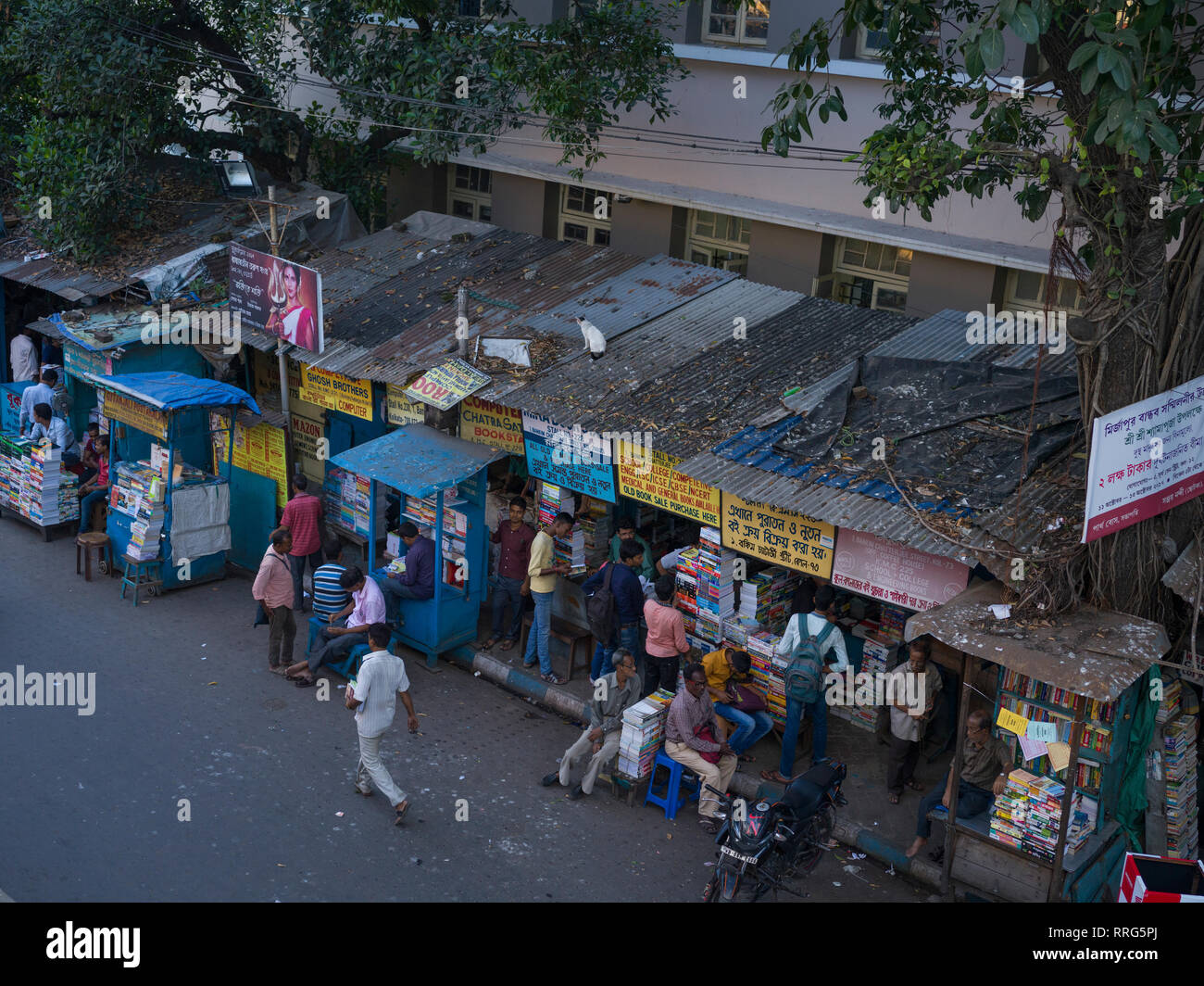 High angle view of stores and street, Indian Coffee House