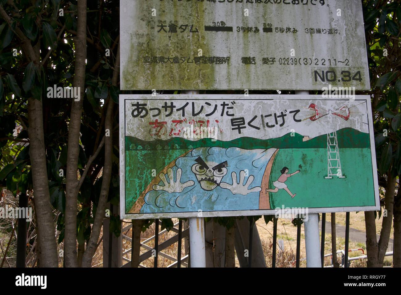 Sendai-Tsunami warning near the site of Katakura Kojuro's residence Stock Photo