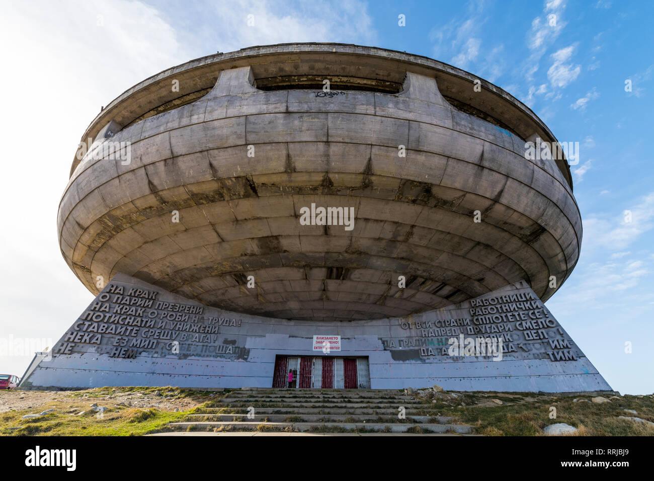 House of Bulgarian Communist Party, Buzludzha site, Bulgaria, Europe - Stock Image