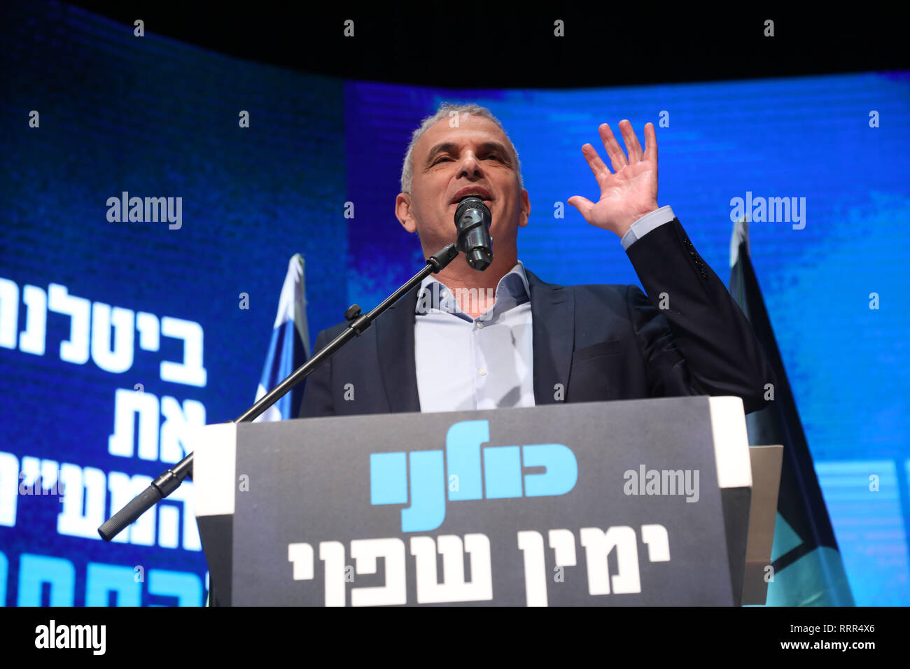 Rishon Lezion, Israel. 26th Feb, 2019. Israeli Finance Minister and head of the Kulanu party Moshe Kahlon speaks at a conference of the Kulanu party, presenting the list of candidates, in Rishon Lezion, Israel, on Feb. 26, 2019. Credit: JINI/Gideon Markowicz/Xinhua/Alamy Live News - Stock Image