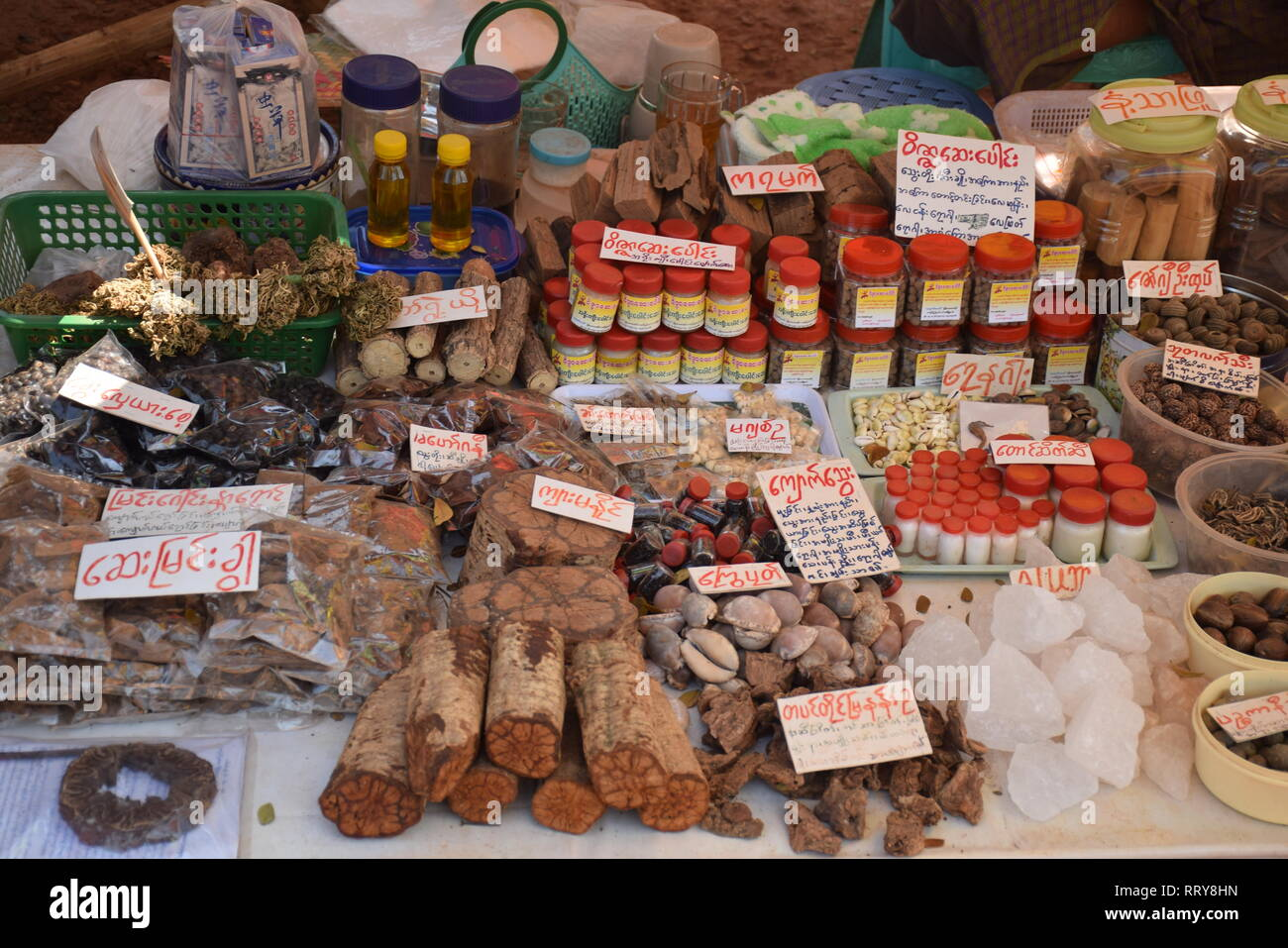 Local food and spices sold in a shop nearby Kyauk Ka Lat pagoda in Hpa An, Myanmar - Stock Image