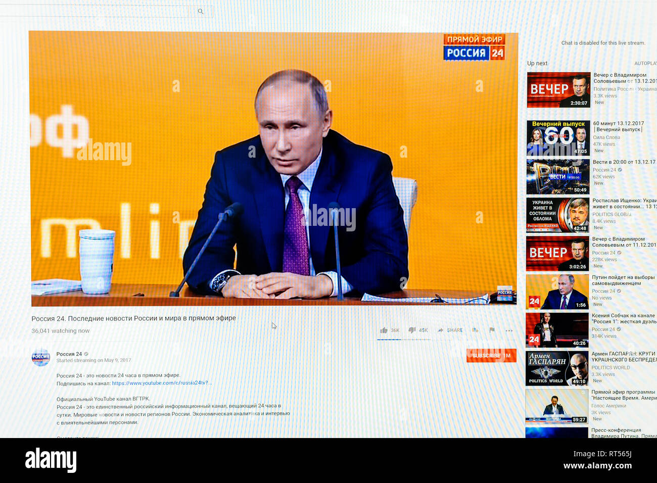 Paris France Dec 14 2017 Pov Watching On Youtube Live Channel Of Rossiya Rtr The Russian President Vladimir Putin Give Final Media Q A Before March Election Stock Photo Alamy