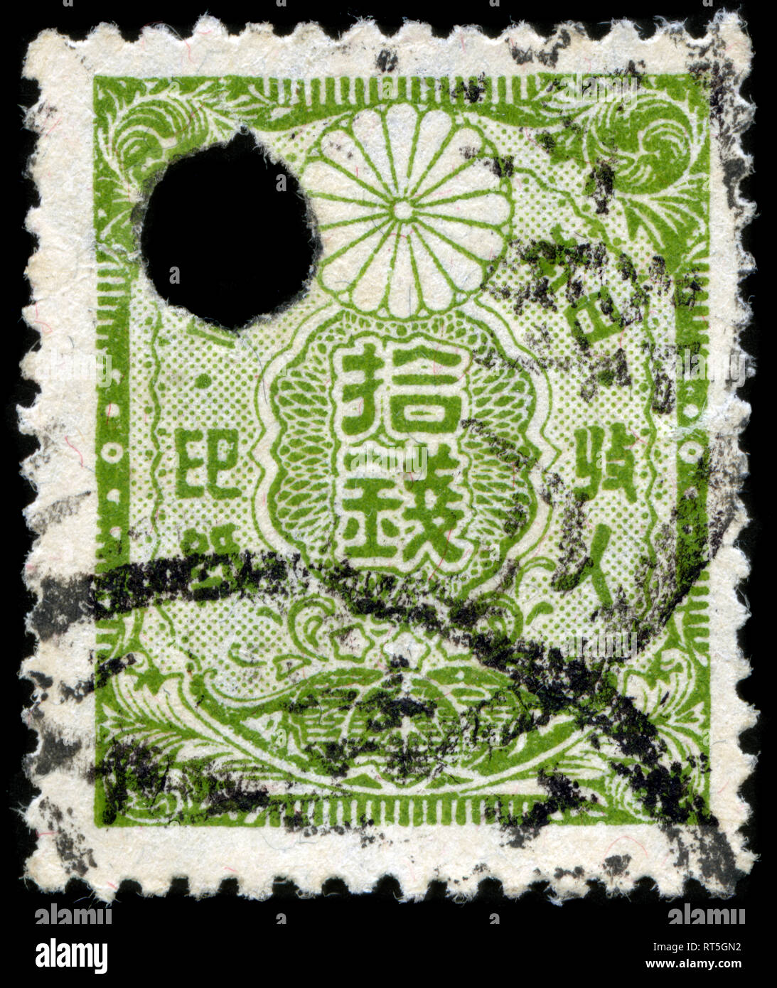 Revenue stamp from Japan, undated - Stock Image