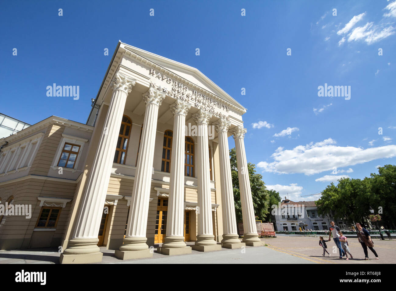 SUBOTICA, SERBIA - JULY 1, 2018: Facade of the National Theater of Subotica, with mention National Theatre translated in Serbian, Croatian & Hungarian Stock Photo